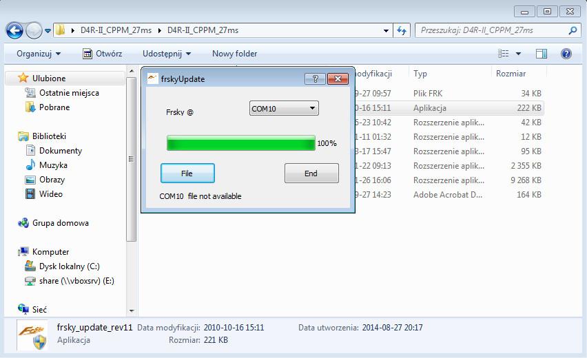 D4R-II_firmware_flash4