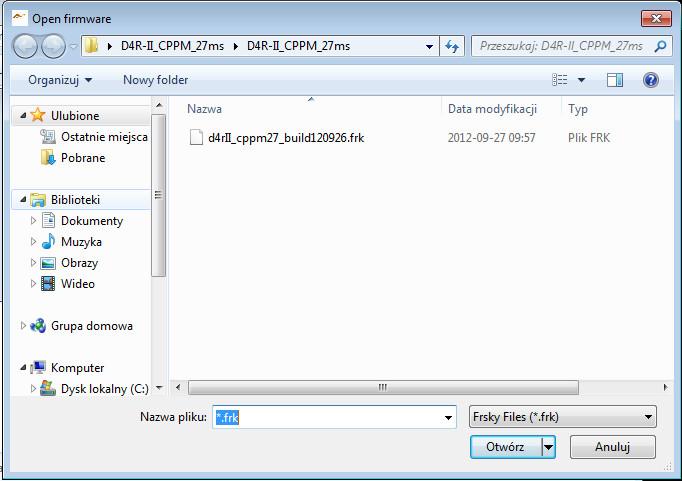 D4R-II_firmware_flash5