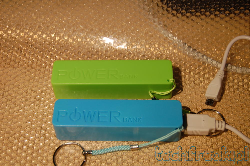 power_bank_test_1